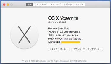 Mac miniを購入しました