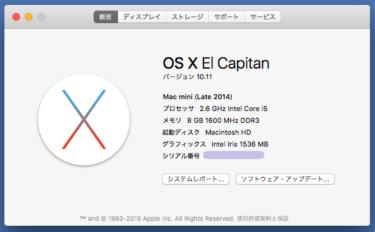 Mac OSX El Capitan