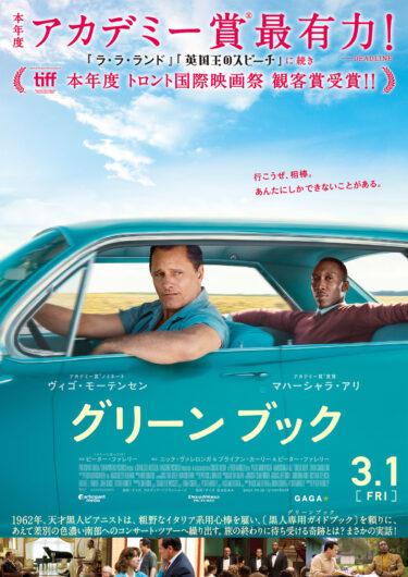 沖縄で最初の映画