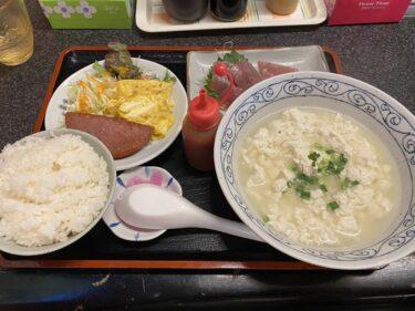 今日のお昼は「ゆし豆腐定食」