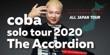 coba solo tour 2020 The Accordion