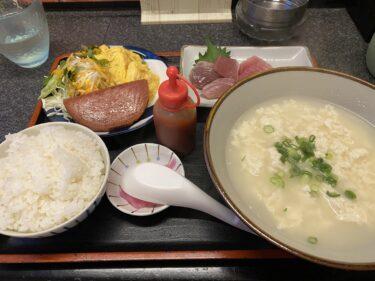 今日のお昼は「ゆし豆腐」