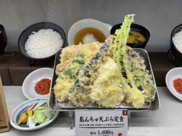 ランチは天ぷら