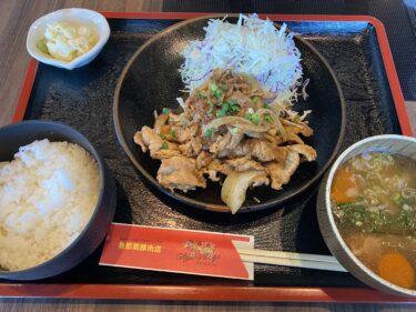 今日のお昼は生姜焼き